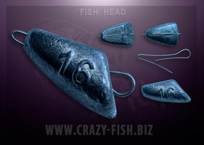 ჩიბურაშკა  Fish Head
