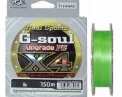 წნული  YGK G-Soul X4 Upgrade  #0.2