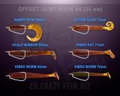 ოფსეტური კავი Offset Joint Hook
