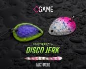 Disco Jerk 1.9 g