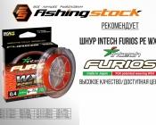 წნული Intech FURIOS PE WX4  #1.0